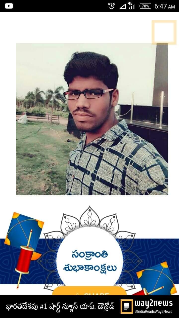 Ram Rj